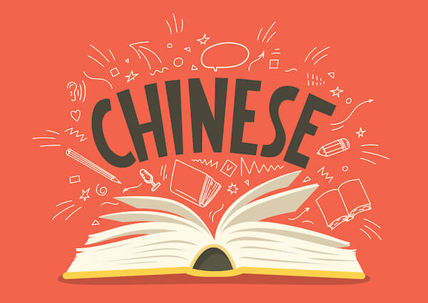 learning-the-chinese-language.jpg
